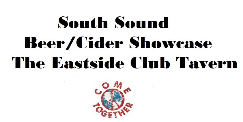 South Sound Beer & Cider Showcase (Aug 23)